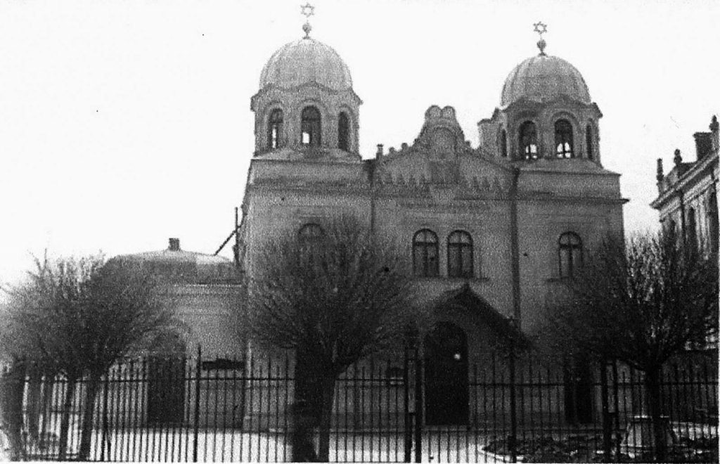 Cahal Grande synagogue Bucharest